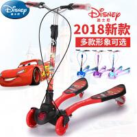 儿童滑板车四轮蛙式剪刀车4-9岁男女小孩摇摆车