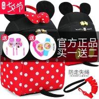 迪士尼男童女孩双肩包1-3岁女童男宝宝儿童幼儿园书包5小可爱背包