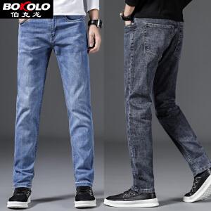 2件9折 3件8折 春夏薄款棉质弹力直筒微修身牛仔裤男士 伯克龙 休闲长裤子 J812