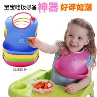 大号立体婴儿围兜仿硅胶儿童吃饭兜 口水巾 宝宝围嘴防水食饭兜