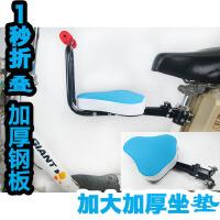 加大加厚儿童山地车前置折叠座椅电动车前置座椅自行车前置座椅