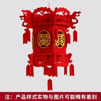无纺布宫灯 节日结婚大红灯笼喜庆喜字 节日装饰宫灯 贴金