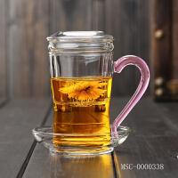 七夕礼物 玻璃茶杯过滤带把泡茶水杯加厚耐热办公室透明带盖花茶杯子 粉色把手300ml(加厚款)