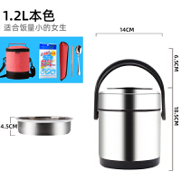 保温饭盒长效保温304不锈钢真空便携1人长三层上班族饭桶大容量桶