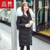 【1件3折 到手价:299元】高梵新款冬季 韩版纯色毛领羽绒服女中长款加厚时尚保暖外套