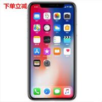 支持礼品卡 Apple苹果 iPhone X iphonex 64GB/256GB移动联通电信4G手机 全网通