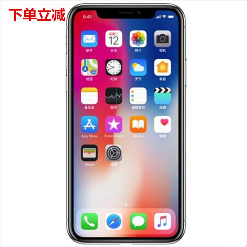支持礼品卡 Apple苹果 iPhone X  iphonex 64GB/256GB移动联通电信4G手机 全网通送保护膜