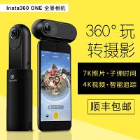 Insta360 ONE全景相机高清VR运动相机3D摄像头720度自拍直播摄像机 旅游出国 商务礼品 生日礼物