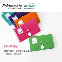 新华书店 富美高11056紫色PP材质七层迷你票据包彩色条码纹