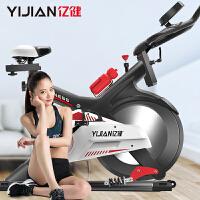 动感单车超静音健身车家用脚踏车室内运动自行车减肥健身器材 全新升级加粗加厚双减震超静音