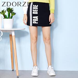 zdorzi卓多姿时尚显瘦条纹字母印花半身短裙女634595
