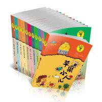 蘑菇屋第一辑拼音版(套装共12册)