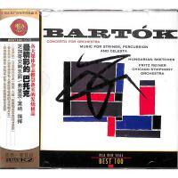 BEST100(075)*精彩的巴托克CD( 货号:1065086570023)