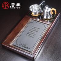 唐丰自动上水茶盘实木黑檀木整块乌金石茶台烧水茶炉电磁炉一体式