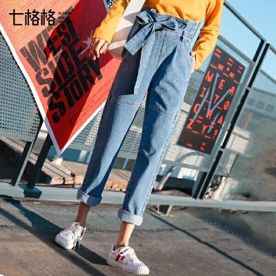 七格格高腰九分牛仔裤秋冬女2019春装新款chic韩版bf花苞哈伦裤小脚裤子