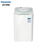 Panasonic 松下 XQB28-P200W 2.8公斤迷你全自动波轮洗衣机