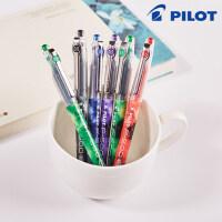 百乐日本笔pilot考试笔P500直液式走珠笔 签字笔 中性笔0.5中学生
