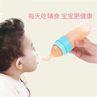 米糊奶瓶婴儿硅胶挤压勺辅食喂食器宝宝餐具米粉喂养勺h1u