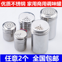 不锈钢调味罐 厨房调料盒 烧烤调味瓶 胡椒粉佐料罐 辣椒粉撒料罐 小号 不带转(1个)