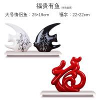 创意家居饰品客厅酒柜装饰品摆设简约陶瓷黑白情侣鱼摆件结婚礼物