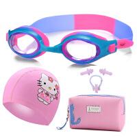 儿童游泳镜套装女童和大童帽子耳塞眼睛泳帽眼镜鼻夹鼻塞件套SN6697 粉帽 123七彩镜 粉耳塞 粉包