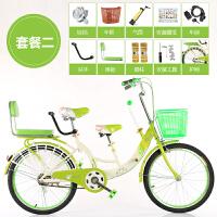 子母子自行车22寸24寸女式通勤带宝宝接小孩男女双人变速车