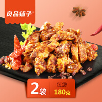 良品铺子牛板筋180g*2袋 四川特产零食小吃牛肉新鲜辣条麻辣味小包装