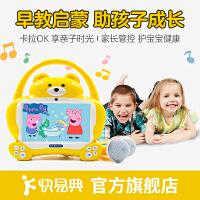 快易典S6早教益智玩具学习机 触摸屏早教机 高清视频故事机 7英寸触摸屏+16G内存+有线话筒