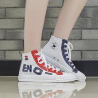 高帮帆布鞋女夏季时尚新款学生韩版百搭字母小白鞋ulzzang板鞋潮