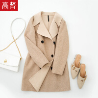【2件3折 到手价:219元】高梵新款女士羊毛双面呢大衣反季中长款