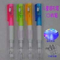 隐形墨水笔儿童隐形写字笔多功能笔紫外线验钞灯笔魔术记号笔