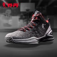 乔丹篮球鞋男高帮战靴男鞋2018春季新款实战球鞋运动鞋XM1580103