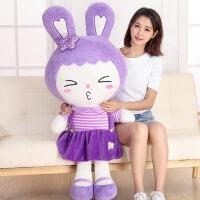 兔子毛绒玩具布娃娃小白兔公仔可爱睡觉抱六一儿童节女孩生日礼物