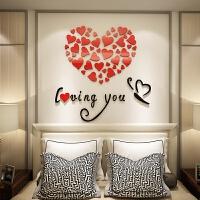 立体墙贴贴画装饰画亚克力卧室床头温馨浪漫背景墙创意婚房布置 超