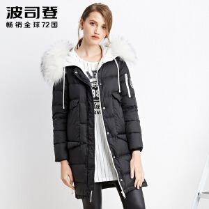 波司登(BOSIDENG) 女冬季欧美时尚中长款羽绒服