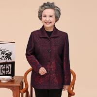 妈妈装秋装外套中老年人春秋女装60-70岁上衣老人奶奶装秋衣女士