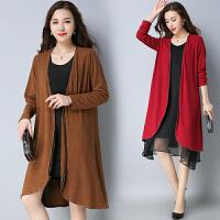 秋冬新款妈妈装羊毛针织衫开衫中老年妇女大码上衣中长款披肩外套