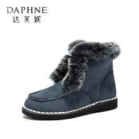 Daphne/达芙妮2017冬 舒适休闲加绒低筒圆头平跟女冬靴-