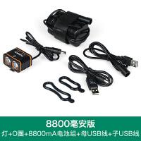 20180413031640201山地车自行车灯USB充电防水强光夜骑车前灯骑行灯装备配件