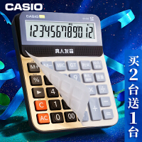 casio卡西欧语音计算器GY-120真人发音可弹奏音乐计算器小号计算机器大按键大号计算机大屏幕财务办公专用