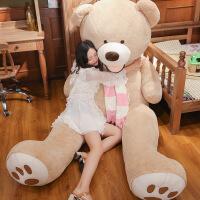 七夕礼物抱抱熊公仔泰迪熊猫布娃娃女可爱毛绒玩具大熊特大号巨型狗熊床上