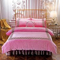家纺加厚保暖水晶绒床裙四件套秋冬夹棉短毛珊瑚绒床罩床套4件套1.8米 粉红色 保暖水晶绒