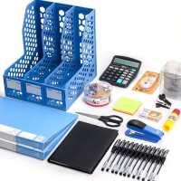 晨光15件套 办公用品  新员工入职办公用品文具套装文具组合笔文件筐资料册文件夹 蓝色