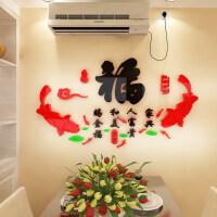 创意3d立体墙贴亚克力玄关房间客厅餐厅墙面装饰品沙发电视背景墙