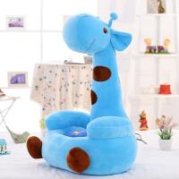 猴子麦兜小猪大象儿童沙发卡通懒人榻榻米毛绒玩具地板垫椅坐垫 45*45厘米