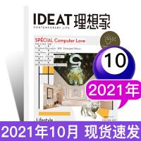 【封面齐全】瑞丽家居设计杂志2018年1月总第204期