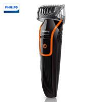 飞利浦(PHILIPS)多功能造型理容套装胡须造型鼻毛修剪理发器QG3340/16