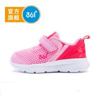 【新春到手价:95.6】361度 女童跑鞋 夏季新款N81824501