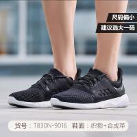 亚瑟士ASICS男鞋跑步鞋2018春新款T830N-9016