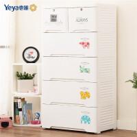 Yeya也雅收纳柜子抽屉式塑料婴儿宝宝衣柜儿童储物柜五斗柜整理柜
